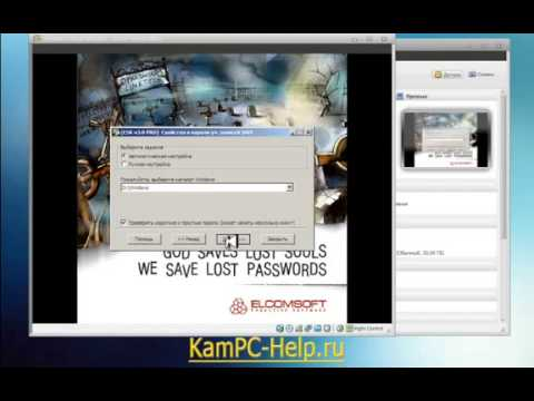 Elcomsoft System Recovery Professional v3 0 ... - YouTube