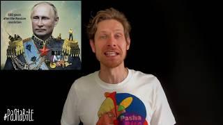 В РОССИИ ИДЁТ ГИБРИДНАЯ ГРАЖДАНСКАЯ ВОЙНА