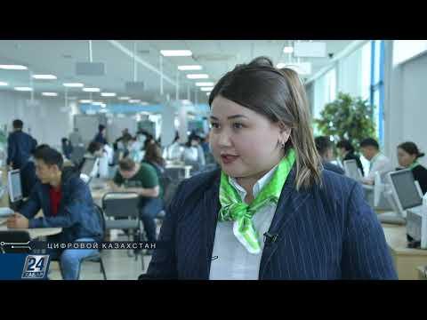 Как совершить сделку купли-продажи авто онлайн | Цифровой Казахстан
