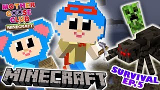 MINECRAFT:  Eep and Jack Survival Mode EP 5 | NEW ADVENTURE GAME PLAY | Mother Goose Club