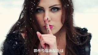 上田正樹 - 人知れず恋