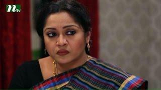 Bangla Natok - Akasher Opare Akash l Episode 23 l Shomi, Jenny, Asad, Sahed l Drama & Telefilm
