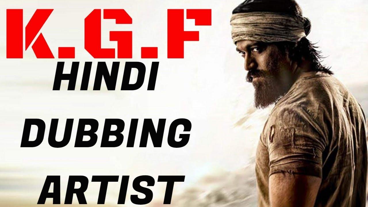 K G F Chapter 1Hindi Dubbing Artist | Rocking Star Yash | Sachin Gole,Real  Voices Behind KGF #Oyepk