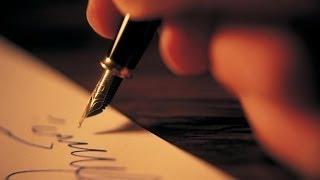 Я пишу вам, отцы... Вадим Балев. 30.03.2014