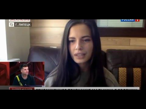 Настя Шмакова в передаче «Прямой эфир»