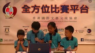 荃灣商會學校 Tsuen Wan Trade Association Primary School