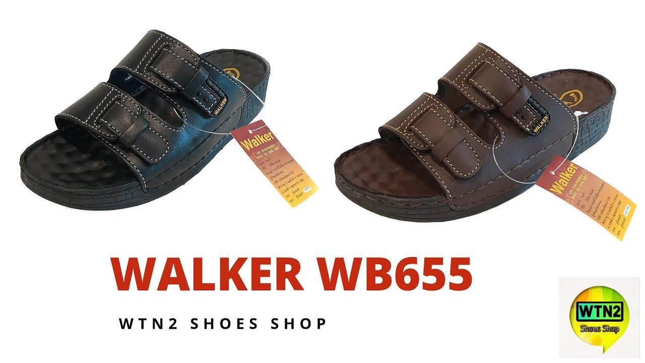 รองเท้า Walker WB655 รองเท้าหนังแท้ 100% | WTN2 SHOES SHOP