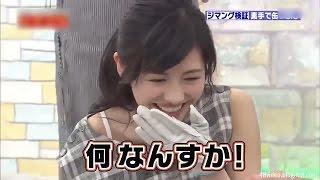 【放送事故】 AKB48 渡辺麻友 「まゆゆでオナニーしてます」 三村セクハラにキレる さまぁ~ず
