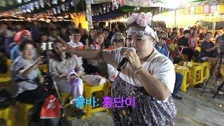 품바홍단이 - 2018, 부여 서동 궁남지 연꽃축제