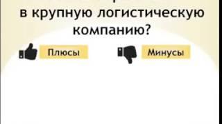 Заказать грузоперевозки(, 2016-09-16T14:50:25.000Z)