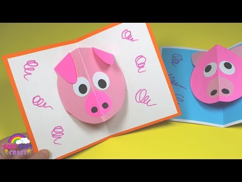 Easy Pig Pop Up Card  Year of the Pig Card  Paper Crafts for Kids