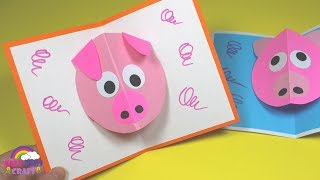 Easy Pig Pop Up Card | Year of the Pig Card | Paper Crafts for Kids