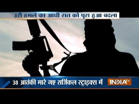 Ankhein Kholo India | 30th September, 2016
