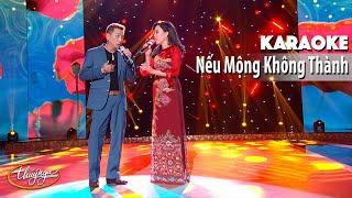Karaoke | Nếu Mộng Không Thành (Trường Vũ & Mai Thiên Vân)