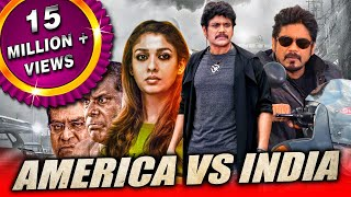 साउथ की सुपरहिट फिल्म - अमेरिका वर्सेज इंडिया | नागार्जुना, नयनतारा, ब्रह्मानंदम