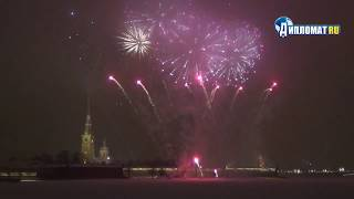 Фестиваль огня «Рождественская звезда». Салют