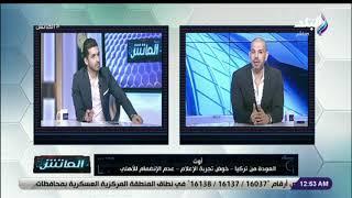 بشير التابعي: ندمت على عدم الانضمام إلى الأهلي