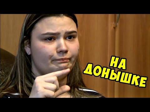 Новая Диана ШУРЫГИНА ► Ангелина Лебедева