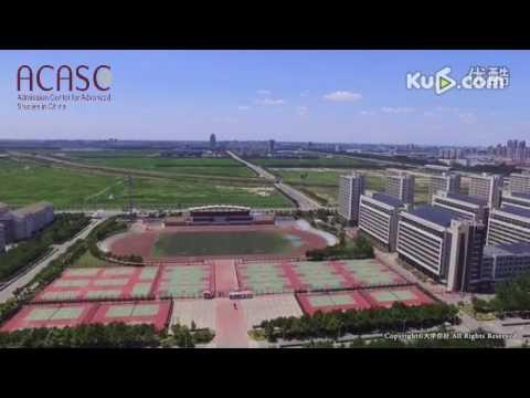 Tianjin Polytechnic University (TJPU)
