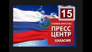 В Саяногорск прибыл фотопроект «Во славу державы»