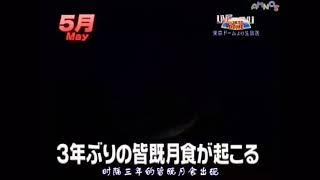 ハルカナ約束 KAT-TUN Jr.時代