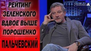 Андрей ПАЛЬЧЕВСКИЙ: о Гордоне, Дуде и возможном объединении Тимошенко с Порошенко