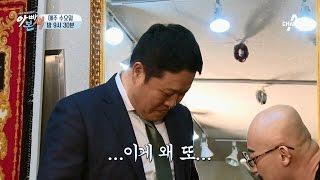 [선공개] Welcome 김구라 남대문 '상시' 개장! 구경 환영