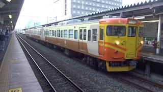 しなの鉄道115系(自強号塗装) 上田駅発車