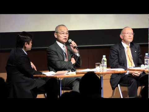 """03 PART2 7 Panel Discussion: """"Japan on the Global Stage"""""""