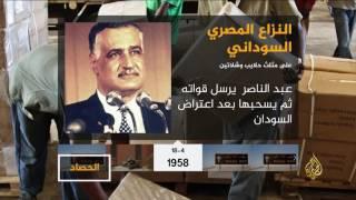 تاريخ الخلاف المصري السوداني على حلايب وشلاتين