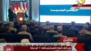 فيديو.. وزير النقل: ميناء سفاجا البحري بوابة مصر لأفريقيا