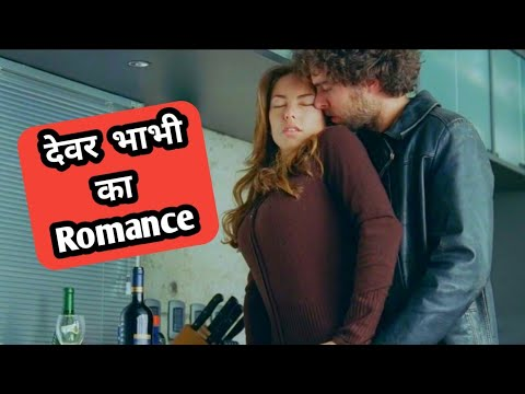 Download My brother's wife movie explained in hindi | hot movie explained in hindi | my brothers wife explain