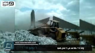 مصر العربية | إزالة 664 حالة تعد على21 فدان بالمنيا{l
