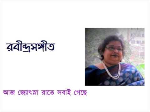Aj jyotsna rate sabai gechhe Rabindrasangeet Srabani Sen