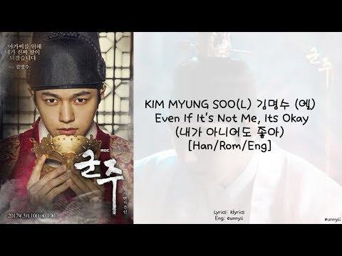 [군주 - 가면의 주인 OST] KIM MYUNG SOO 김명수 엘: Even If It's Not Me, Its Okay 내가 아니어도 좋아 [Han/Rom/Eng] Lyrics
