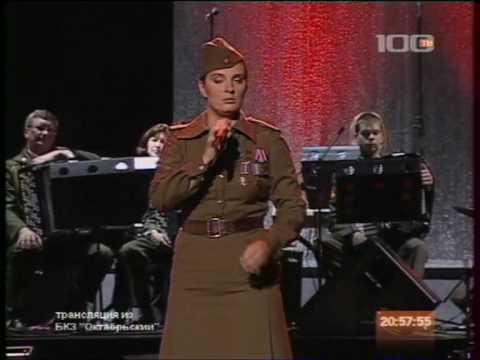 Слушать песню Песни военных лет - Катюша - Музыка М.Блантера Слова М.Исаковский