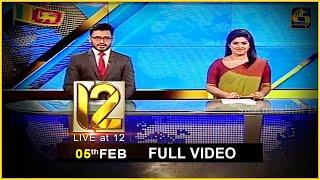 Live at 12 News – 2021.02.05 Thumbnail