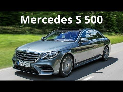 2018 Mercedes S 500 - 0 to100 km/h in 4.8 sec.