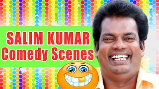 Tamil Movie | Ezham Suryan | Salim Kumar Comedy | Tamil Comedy [HD]