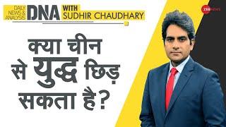 DNA: चीन से युद्ध छिड़ सकता है? | Rajnath Singh Exclusive | Sudhir Chaudhary Show | India China War