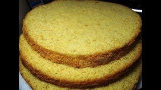 Пышный бисквит, самый удачный рецепт🍰🎂🍰! Просто вкусно!