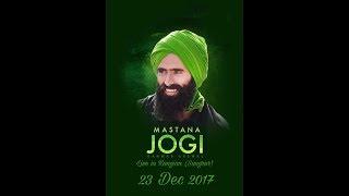 Kanwar Grewal Live Mastana Jogi Hd Videos Full Latest 2018