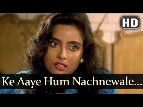 Aaye Hum Nachnewale (HD) - Nachnewale Gaanewale Songs - Sheeba - Kader Khan - Anuradha Paudwal