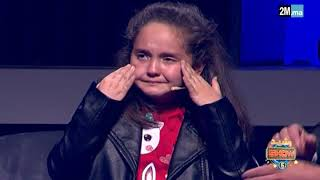 الطفلة مريم أمجون تنهار بالبكاء خلال استضافتها في