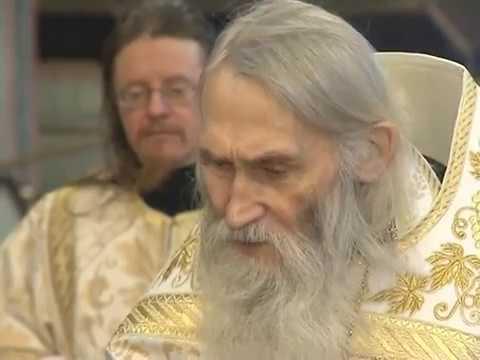 Молебен с акафистом мученику Трифону