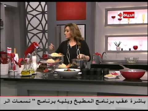 برنامج المطبخ - تورتات الشيكولا بحشو الفرولة  - الشيف آية حسني  - Al-matbkh