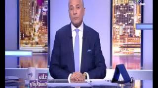 شاهد.. أحمد موسى يحيى توفيق عكاشة لهذا الموقف