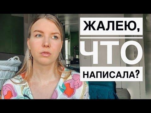 ОБЩЕНИЕ С ПАПОЙ ПОСЛЕ 20 ЛЕТ МОЛЧАНИЯ /  Отцы и дети