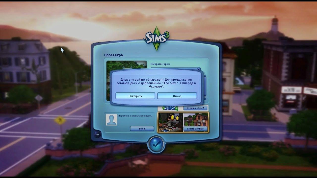 Перший мільйон скачать игру на компьютер
