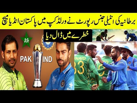 Pakistan Vs India Match Latest News World Cup 2019 _Talib Sports